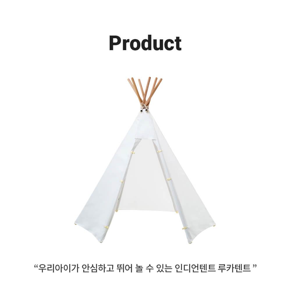 루카텐트 제품 정보 누끼